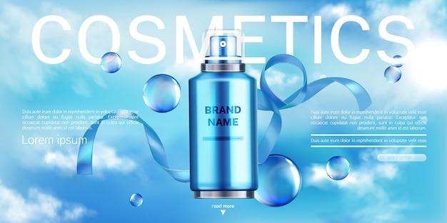 Hidratar o modelo de promoção de publicidade cosmética.
