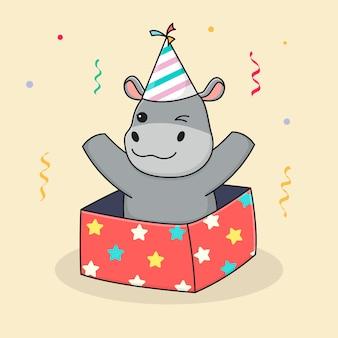 Hipopótamo bonito aniversário na caixa