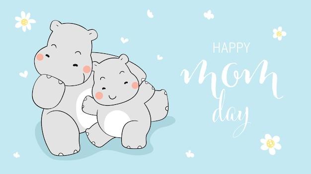 Hipopótamo mãe e filho para o dia das mães
