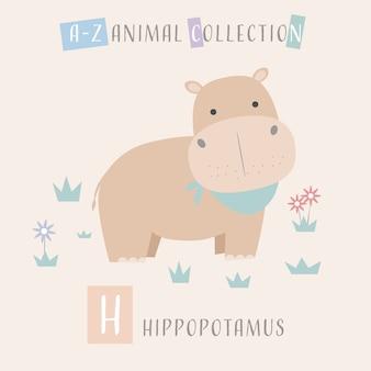 Hippopotamus bonito dos desenhos animados doodle alfabeto animal h