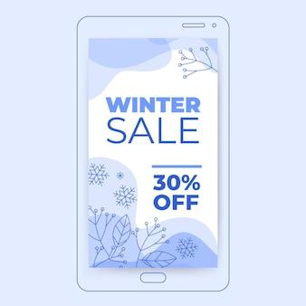 História abstrata do instagram com monocolor de inverno