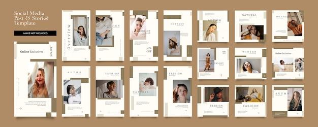 Histórias de instagram de moda elegante e pacote de postagens