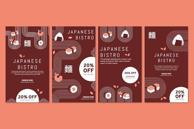 Histórias de instagram de restaurante japonês
