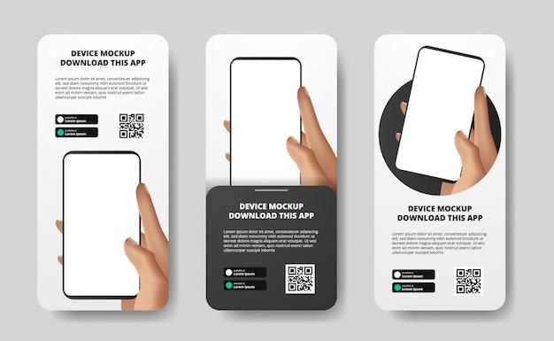 Histórias de mídia social banner publicidade para download de aplicativo para celular, mão segurando o smartphone. botões de download com modelo de código qr de digitalização. perspectiva 3d do telefone