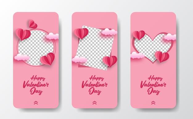 Histórias de mídia social emolduram cartão para o dia dos namorados com ilustração do estilo de corte de papel em forma de coração e fundo rosa pastel suave
