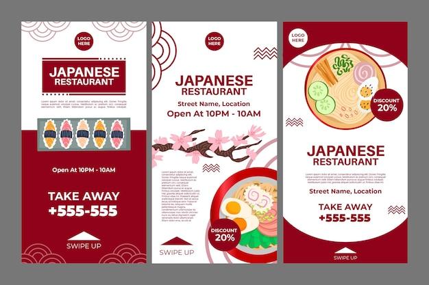 Histórias do instagram de restaurante japonês