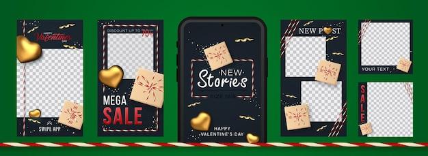 Histórias incríveis definidas para mídias sociais com caixas de presente e corações de ouro para nova postagem