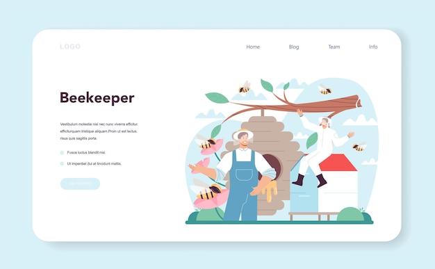 Hiver ou web banner de apicultor ou página de destino de fazendeiro profissional
