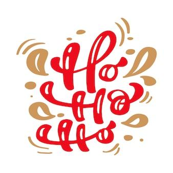 Ho ho ho texto de vetor de rotulação de caligrafia vintage de natal.