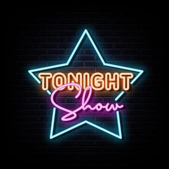 Hoje à noite, mostre sinais de néon - modelo de design de vetor estilo néon