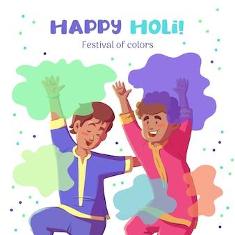 Holi festival aquarela pessoas dançando em tinta