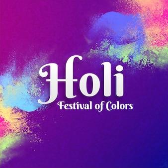 Holi festival de cores design de cartão celebração com co