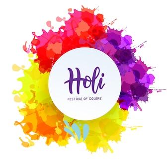 Holi festival de primavera de cores lettering elemento. banners, convites e cartões. borrões brilhantes com moldura branca redonda