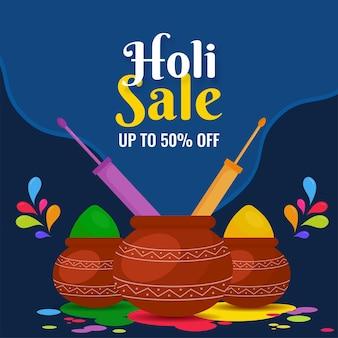 Holi sale poster design com 50% de desconto na oferta