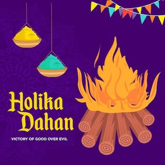 Holika dahan, vitória do bem sobre o mal