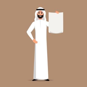 Homem árabe mantém a folha de papel em branco