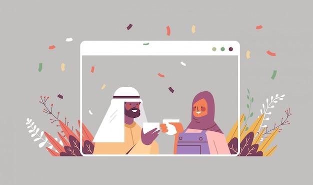 Homem árabe mulher t comemorando online festa de aniversário comemoração auto-isolamento quarentena