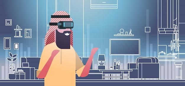 Homem árabe usando óculos 3d