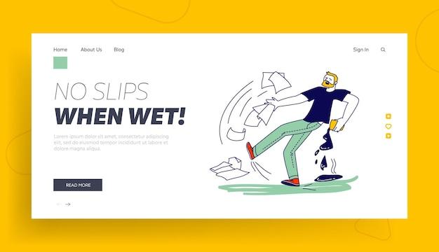 Homem caindo no modelo de página inicial de poça. personagem de homem escorregando no chão úmido, derramando café e espalhando documentos