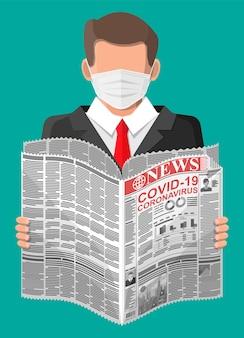 Homem com máscara médica lê notícias mundiais sobre covid-19 coronavirus ncov. páginas com vários títulos, imagens, citações, textos e artigos. mídia, jornalismo e imprensa. ilustração vetorial plana