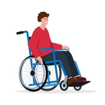 Homem deficiente e sorridente feliz sentado em uma cadeira de rodas