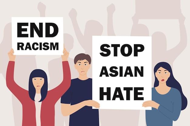 Homem e mulher asiáticos segurando cartaz de protesto pare os povos asiáticos de ódio contra o conceito de racismo