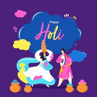 Homem e mulher de desenho animado celebrando o festival holi