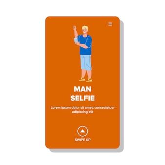 Homem faz selfie no vetor da câmera do telefone móvel. rapaz fazendo selfie na câmera do smartphone. personagem guy fotógrafo usando um dispositivo digital para se fotografar web flat cartoon illustration