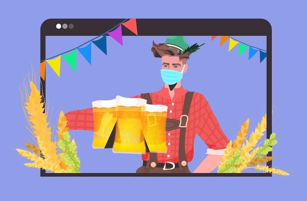 Homem mascarado segurando canecas de cerveja - festa da oktoberfest