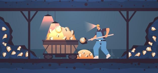 Homem mineiro cavando e extraindo bitcoins na mina caverna minerando crypto coins digital criptomoeda blockchain
