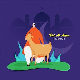 Homem muçulmano dos desenhos animados com cabra marrom e lua crescente no fundo roxo da mesquita de silhueta para a celebração de eid al-adha mubarak.