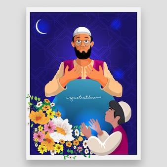 Homem muçulmano dos desenhos animados com seu filho, oferecendo namaz juntos e florais na noite azul. eid ou ramadan mubarak.