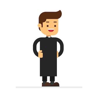 Homem, personagem, avatar, ícone