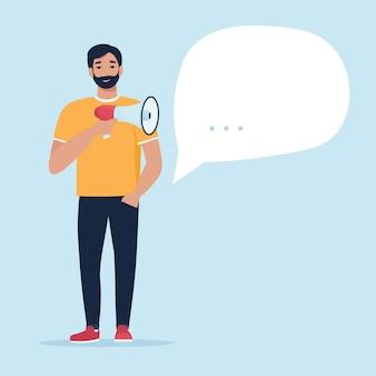 Homem segurando megafone e balão de diálogo. ilustração vetorial em estilo simples