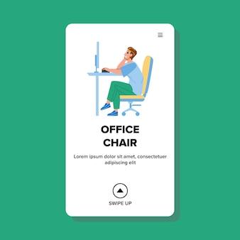 Homem sentado na cadeira do escritório em vector local de trabalho. trabalhador gerente senta-se na cadeira de escritório móveis e trabalhando no computador. personagem professional workspace web flat cartoon ilustração
