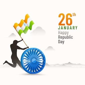 Homem silhueta correndo com a bandeira indiana e a roda ashoka 3d