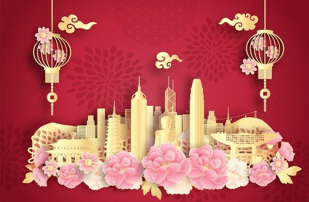 Hong kong, china com pontos de referência mundialmente famosos e uma bela lanterna chinesa