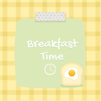 Hora do café da manhã com a nota de texto premium vector