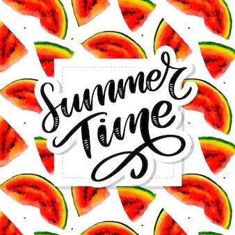 Horário de verão melancia vetor sem costura padrão aquarela, peça suculenta, composição de verão de fatias vermelhas de melancia. trabalhos manuais .. para você projeta.
