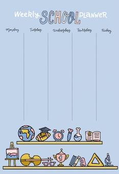 Horário vertical para o ensino fundamental. modelo de planejador semanal com objetos escolares de desenho animado e símbolos em fundo azul pastel