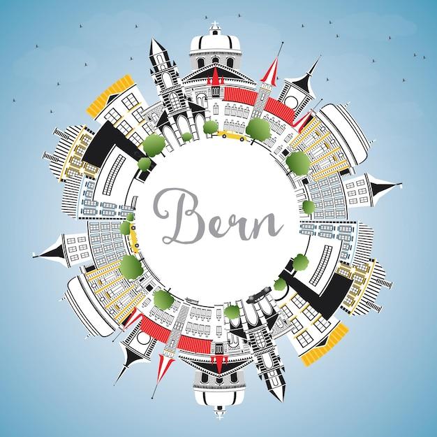 Horizonte da cidade de berna suíça com edifícios de cor, céu azul e espaço de cópia. ilustração vetorial. viagem de negócios e conceito de turismo com arquitetura histórica. bern cityscape com pontos de referência.
