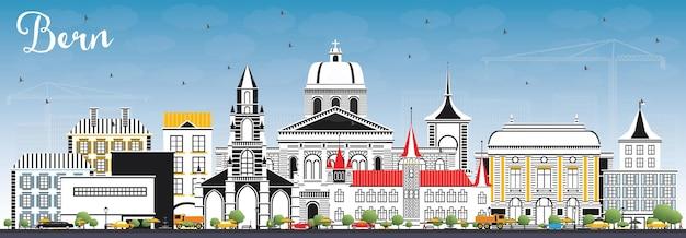 Horizonte da cidade de berna suíça com edifícios de cor e céu azul. ilustração vetorial. viagem de negócios e conceito de turismo com arquitetura histórica. bern cityscape com pontos de referência.