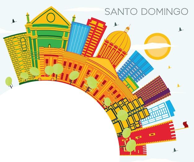Horizonte da república dominicana de santo domingo com edifícios de cor, céu azul e espaço de cópia. ilustração