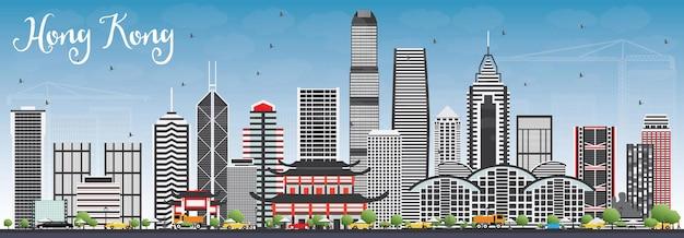 Horizonte de hong kong com edifícios cinzentos e céu azul. ilustração vetorial. viagem de negócios e conceito de turismo com arquitetura moderna. imagem para cartaz de banner de apresentação e site.
