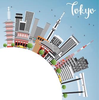 Horizonte de tóquio com edifícios de cinza, céu azul e espaço de cópia. ilustração vetorial. viagem de negócios e conceito de turismo com arquitetura moderna. imagem para cartaz de banner de apresentação e site.