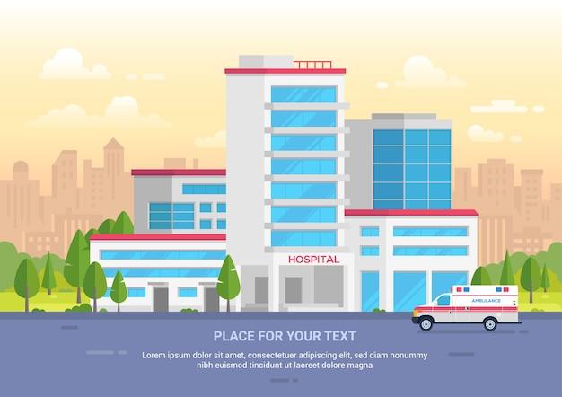 Hospital da cidade com lugar para ilustração vetorial moderna de texto centro médico em meio urbano