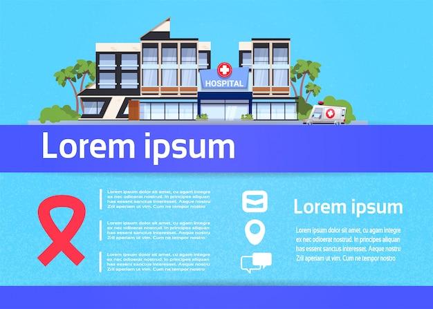 Hospital moderno edifício exterior clínica médica conceito infográfico aids logotipo na