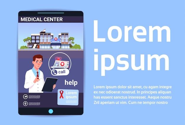 Hospital móvel online centro médico ou clínica app
