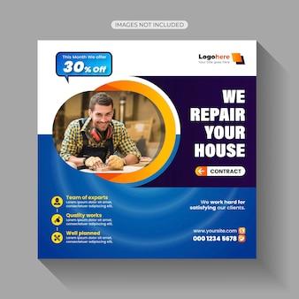 House or home repair handymansocial media post
