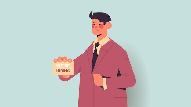 Hr manager holding estamos contratando cartaz vaga recrutamento aberto conceito de recursos humanos retrato horizontal ilustração vetorial